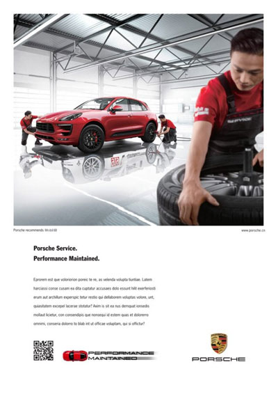 Automotive photography for Porsche Services China's KV poster shot on-location, in Shanghai, China. Shanghai photographer with studio creates KV level photography for advertising and marketing materials. Shanghai photographer with studio creates automotive and construction equipment imagery for advertising and marketing materials.