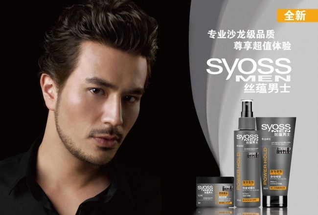 Shanghai studio natural beauty Key Visual session for Syoss men's hair products. Japanese male model, shot in-studio, in Shanghai. Shanghai photographer with studio creates beauty portrait for cosmetics imagery for advertising and marketing materials.