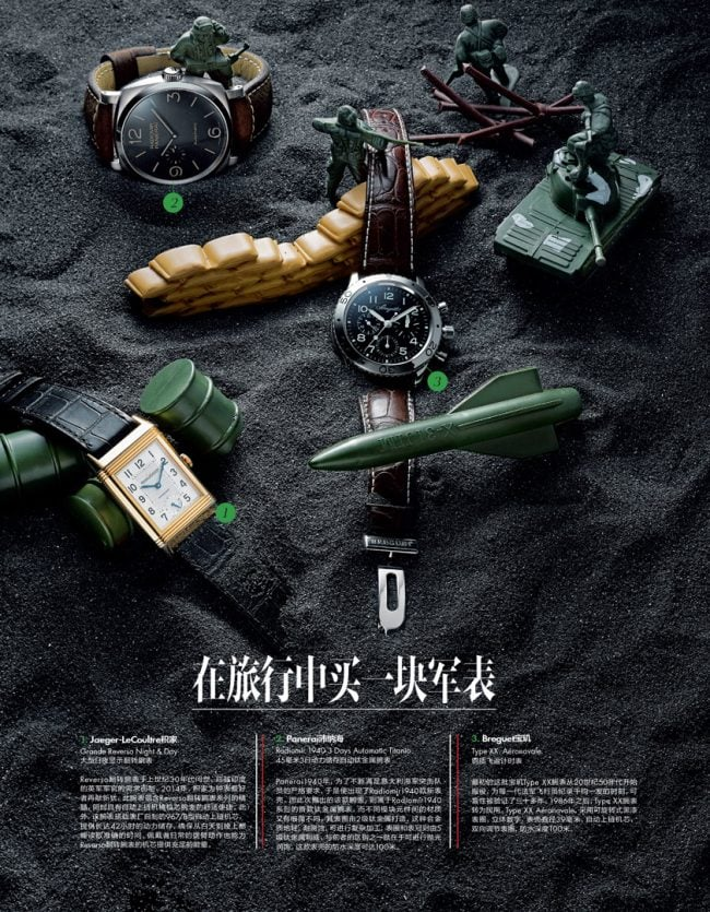 Shanghai studio watch still-life editorial for ELLE Men China magazine products. Shot in-studio, in Shanghai. Shanghai photographer with studio creates still-life campaign and KV imagery for advertising and marketing materials.