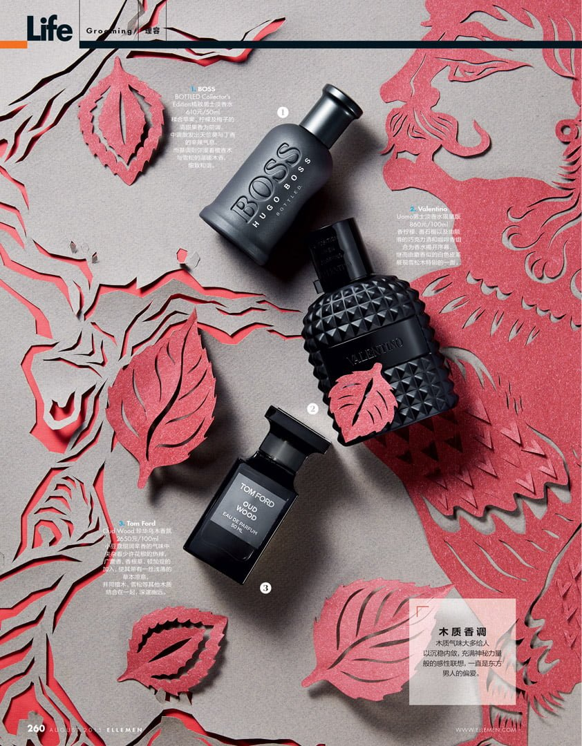 Shanghai studio perfume still-life editorial for ELLE Men China magazine products. Hugo Boss, Tom Ford and Valentino. Shot in-studio, in Shanghai. Shanghai photographer with studio creates cosmetics still-life imagery for advertising and marketing materials.