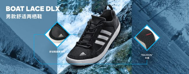 Still-life product photography for Adidas' Terrex KV poster shot in-studio, in Shanghai, China. Shanghai photographer with studio creates KV level photography for advertising and marketing materials.